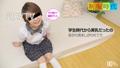 最新天然素人 090316_01 制服時代 井森