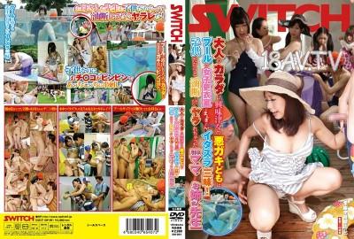 免費線上成人影片,免費線上A片,SW-291 - [中文]好奇的惡小子,進入泳池更衣室露鳥磨蹭偷插內射3辣妹
