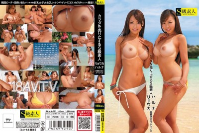 免費線上成人影片,免費線上A片,SAMA-793 - [中文]出賣肉體的S級新人 涼香。晴奈 曬痕特別篇