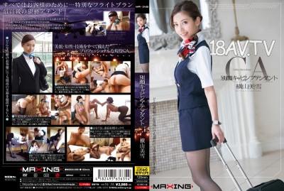 免費線上成人影片,免費線上A片,MXGS-969 - [中文]空姐的另一面。橫山美雪