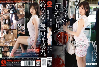 免費線上成人影片,免費線上A片,ABP-163 - [中文]我們的癡漢專用寵物。鈴村愛梨