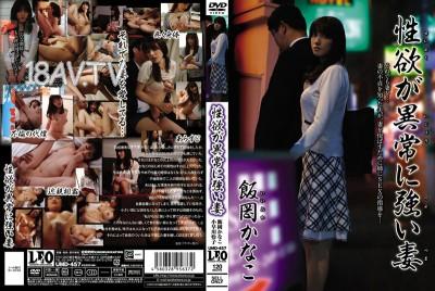 免費線上成人影片,免費線上A片,UMD-457 - [中文]性慾異常強烈的人妻