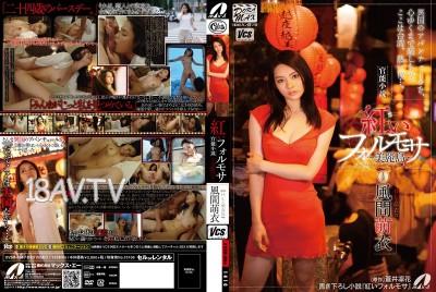 免費線上成人影片,免費線上A片,XVSR-004 - [中文]官能小說 紅色的福爾摩沙 ~美麗島~ 風間萌衣