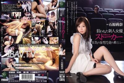 免費線上成人影片,免費線上A片,RBD-598 - [中文]被盯上的新人女優 跟蹤狂 瘋狂幻想戀愛的結果..... 石原莉奈