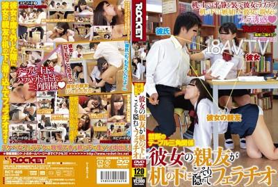 免費線上成人影片,免費線上A片,RCT-625 - [中文]女友的好友在桌下口交