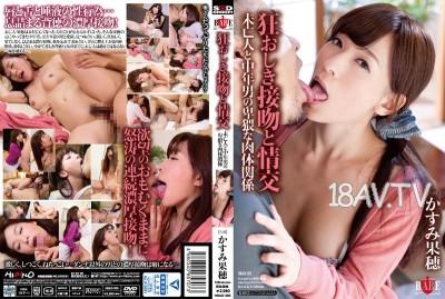 免費線上成人影片,免費線上A片,HBAD-305 - [中文]瘋狂接吻及性交 寡婦與中年男子的猥褻肉體關係 佳澄果穗