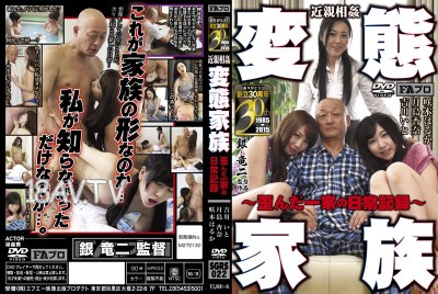 免費線上成人影片,免費線上A片,SGRS-022 - [中文]變態家庭 近親相姦 扭曲一家的日常紀錄