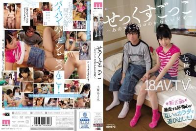 免費線上成人影片,免費線上A片,MIAD-866 - [中文]性愛家家酒。土屋麻美