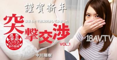 最新ASIA天國 0765 突擊交涉 中川瑞樹