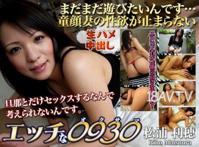 最新H4610 ki161222 松浦 利穗 Riho Matsuura