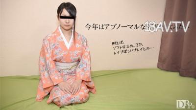 最新天然素人 010717_01 今年的目標喜歡我是 戶田