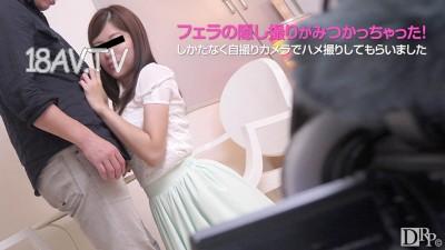 最新天然素人 012817_01 自撮喜歡男友奇聞趣事 橘