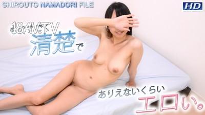 最新gachin娘! gachi1093 素人生撮181