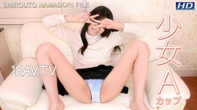 最新gachin娘! gachi1112 素人生撮 187 真由子