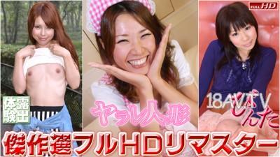 最新gachin娘!gachi1159 傑作選HD-2
