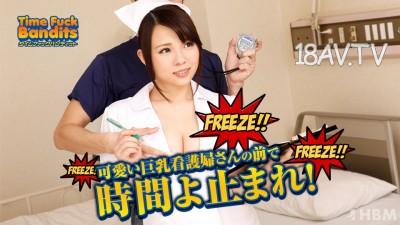 免費線上成人影片,免費線上A片,CARIB-110317_001 - [無碼]最新加勒比PPV 110317_001 時間停止護士編 ゆうき美羽
