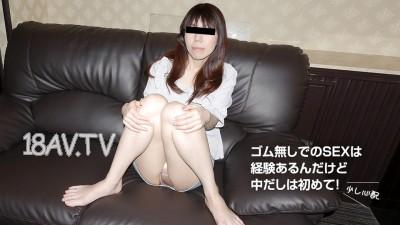 最新天然素人 031219_01 素人初撮 第一次中出SEX 吉川