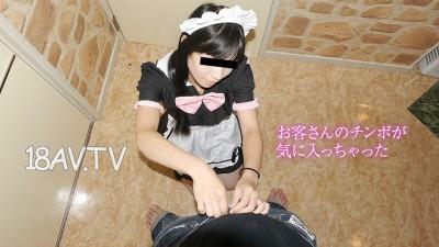 免費線上成人影片,免費線上A片,天然素人 042719_01 - [無碼]最新天然素人 042719_01 小姐喜歡我的朋友 淺川