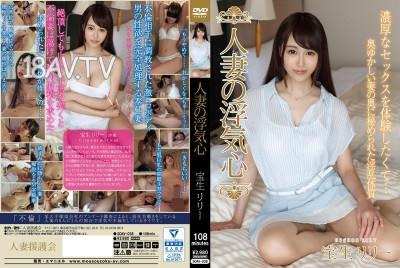 免費線上成人影片,免費線上A片,SOAV-038 - [中文]人妻的外遇心 寶生莉莉 宝生リリー
