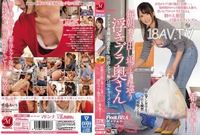 免費線上成人影片,免費線上A片,JUY-426 - [中文]每天早上倒垃圾時都會與露胸罩人妻擦身而過 希島愛理