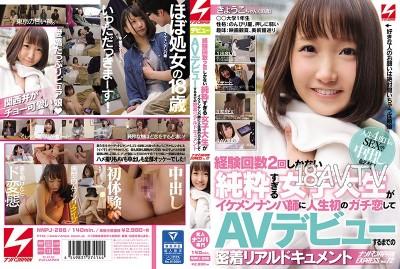 [中文]經驗人數只有2次的清純女大學生AV出道紀錄片 経搭訕JAPAN EXPRESS Vol.72