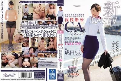 [中文]在某航空公司日本國內線路工作了兩年的超可愛新人空姐 出道 清純外表下的她非常喜歡做愛 向高潮起飛 成田萌