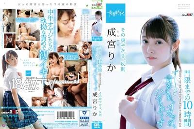 免費線上成人影片,免費線上A片,SDAB-067 - [中文]清爽的她、太過美麗 成宮理香 離門禁時間還有十小時 被比父親還大的大叔一整天玩弄、幹高潮、不停做愛 成宫莉香 成宮りか
