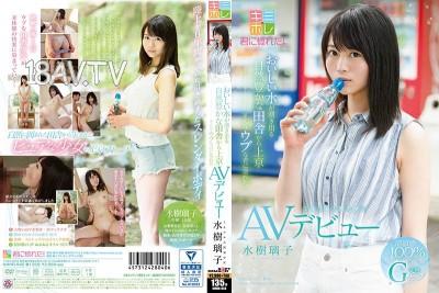 免費線上成人影片,免費線上A片,KMHR-045 - [中文]從出產天然泉水的自然鄉下來到東京 愛上這樣單純的妳 有機天然美少女 水樹璃子 拍AV