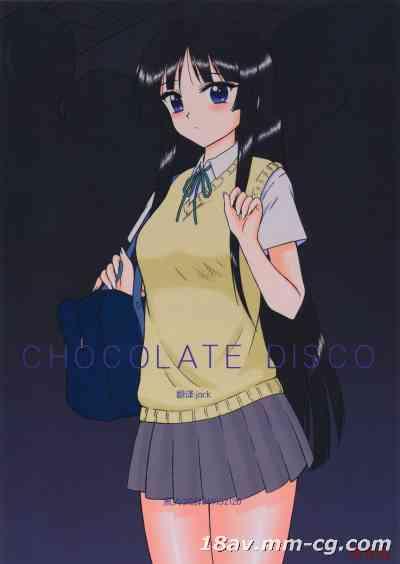 (C76) [BLACK DOG (黒犬獣)] CHOCOLATE DISCO (K-ON!) [中国翻訳]