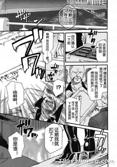【Umekichi/ウメ吉】-『サイキックポリス』- included in 狂イク実習 (二次元ドリームコミックス280) [蛋铁个人汉化]