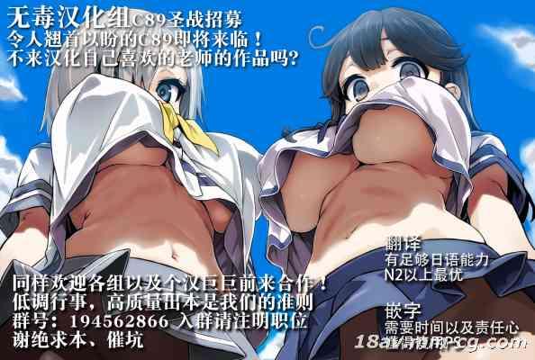 (C89) [Fatalpulse (朝凪)] VictimGirls20 THE COLLAPSE OF CAGLIOSTRO (グランブルーファンタジー)[無毒漢化組]