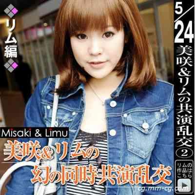 1000giri 2010-05-24 Limu