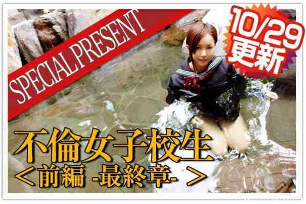 1000giri 2010-10-29 Yuna