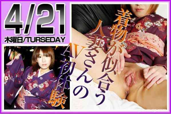 1000giri 2011-04-21 Rie Matoba