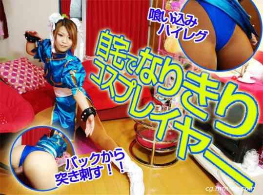1000giri 2011-05-16 Yuka
