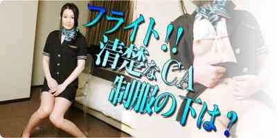1000giri 2011-08-05 Kaori