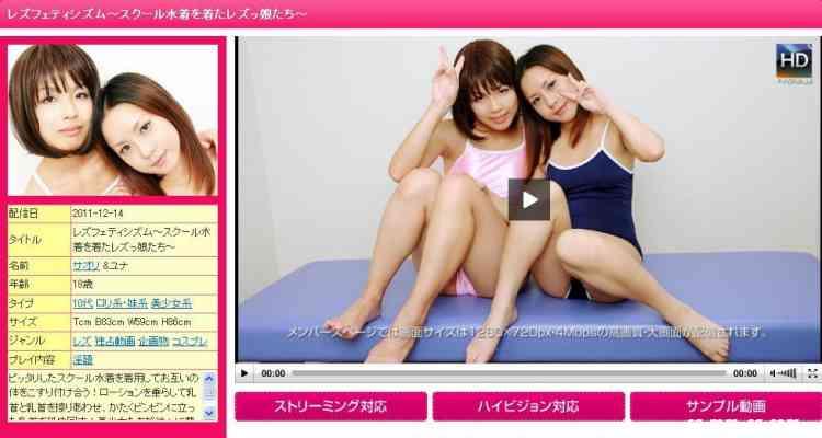1000giri 2011-12-14 Saori&Yuna