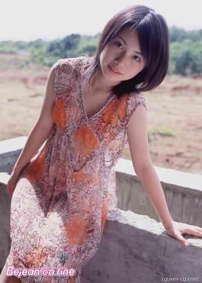 Bejean On Line 2005-10 [Cover]- Yuki Terada