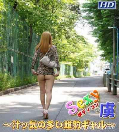 Gachinco gachi235 Nanami