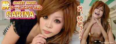 Gachinco gachi258 Sarina