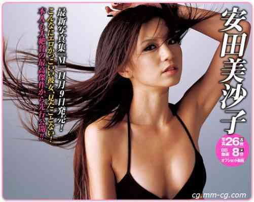 image.tv 2006.11.03 - Misako Yasuda 安田美沙子 - M