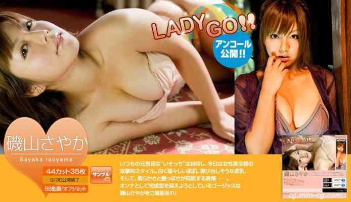 image.tv 2010.09 - 磯山さやか Sayaka Isoyama - LADY GO!!