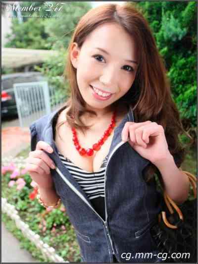 Maxi-247 GIRLS-S GALLERY MS303 Keina