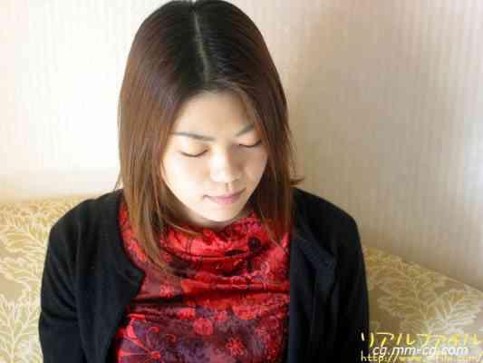 Real File 2003 r014 SACHIKO KAWAI 河合 さちこ