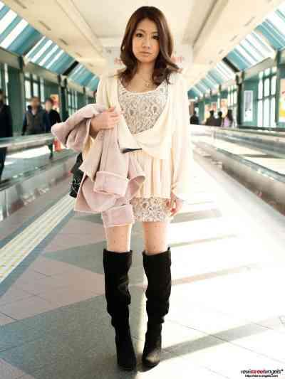Real Street Angels M201 SHIHO しほ