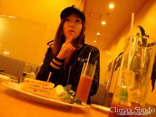 Shodo.tv 2005.01.13 - Girls - Mami (真実) - 飲食店勤務