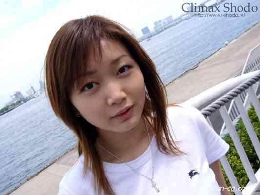 Shodo.tv 2005.06.27 - Girls - You (優) - GS店員