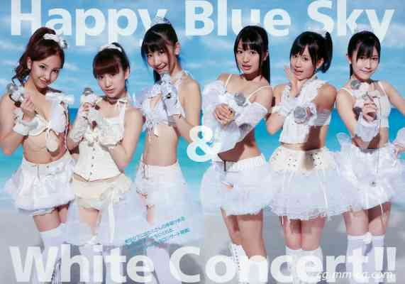 Weekly Playboy 2010 No.23 AKB48 川村ゆきえ 広村美つ美 吉沢明步 指原莉乃 芦名星 他