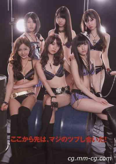 Weekly Playboy 2011 No.18 AKB48 逢沢りな 中西美帆 とっきー 小泉麻耶 吉沢明歩