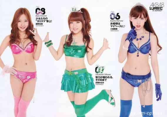 Weekly Playboy 2011 No.34-35 AKB48 にわみきほ 足立梨花 吉木りさ 小倉奈々